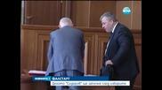 """Делото """"Сидеров"""" ще започне след изборите - Новините на Нова 21.07.2014"""