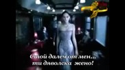 Cradle Of Filth - Devil Woman - Превод