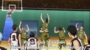 Kuroko's Basketball - 19 bg