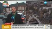 Ще спре ли Лондон достъпа за българи и румънци?
