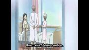 [ Bg Sub ] Itazura Na Kiss Епизод 23
