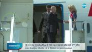 Байдън: Все още има възможност САЩ и Русия да работят заедно