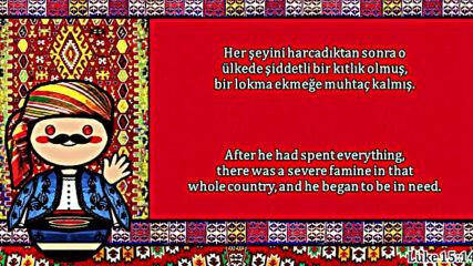 Turk Dilinin Sesi ( Numaralar, Selamlar, Ifadeler Ve Savurgan Oglun Benzetmesi) ♥ Ben Turkum ♥