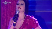 Джена - Не зная коя съм, live 2010