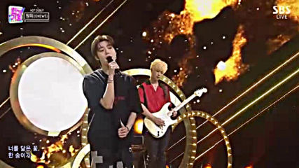 1 Onewe-дебют - Regulus-голяма звезда в съзвездието Лъв 01.09.19,1