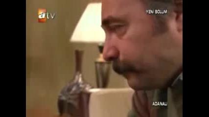 Adanali Ve Sofia Ah Sensiz