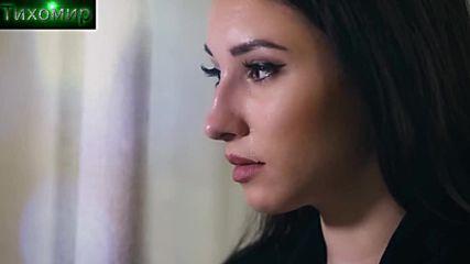 Bg Премиера 2018 Alekos Zazopoulos - Me hairetouses. Сбогуваше се с мен