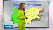Прогноза за времето (06.08.2020 - централна емисия)