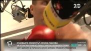 Мерят теглото на Кличко и Пулев - Новините на Нова