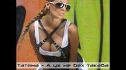 Dj Ziki Mix - Първичен инстинкт ( Тhe Next Mix 2011 )