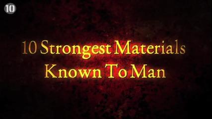 10-те Най-здрави материала познати на човека