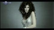 Анелия - Готов ли си, 2009