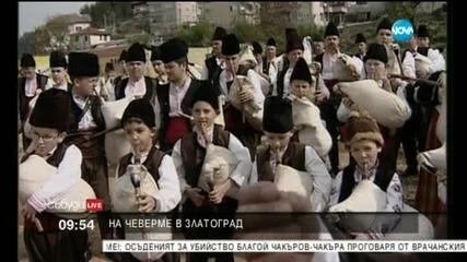 На чеверме в Златоград (2 Част)