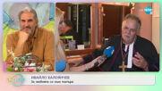 """Ивайло Калоянчев: Кои роли не би изиграл? - """"На кафе"""" (25.09.2020)"""