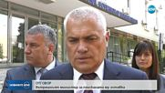 Вътрешният министър отговори на Корнелия Нинова, която поиска оставката му