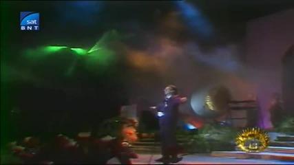 Михаил Йончев - Мой гълъбе (1995)