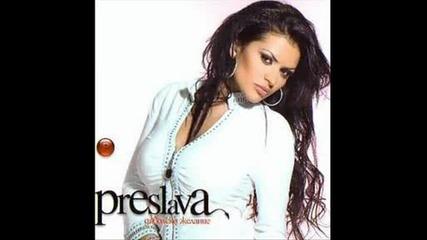 Exclusive*preslava - Chervena Tochka * New*