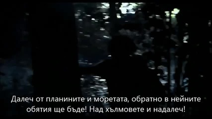 Nightwish - Over the hills | Превод
