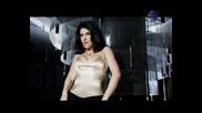 Сиана - Нещо Проверено ( H Q )