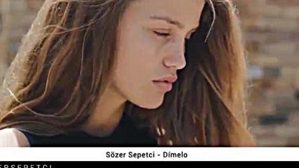 Оригиналът на Галена - Дай Ми любов - Sozer Sepetci - Dmelo