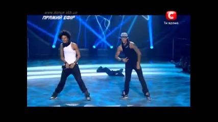 Близнаците шоу в Украйна