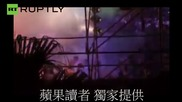 Festival Goers in Taiwan Engulfed in Flames as Dancefloor Explodes