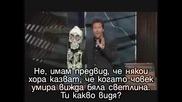 Ахмед - Мъртвия Терорист С Превод