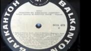 В О А 472-2 - Оперен рецитал на Николае Херля-баритон.