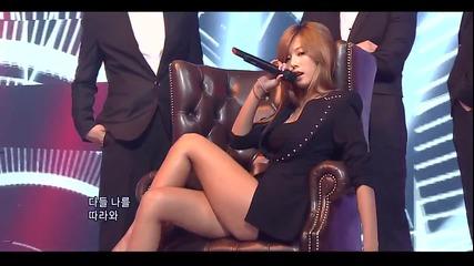 Бг Превод! Hyuna ft. Zico - Just Follow Me
