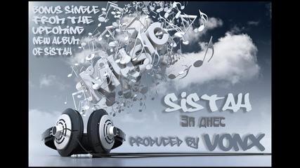 Sistah - За днес (продуцирано от VONX) 2015