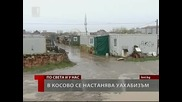 В Косово се настанява Уахабизъм