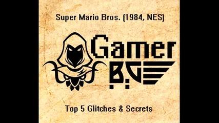 Gamerbg - Топ 5 Бъгове в Super Mario