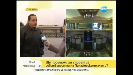 20130409 -здравей България