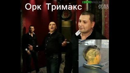 Ork Trymax 2014 Shekerim Dj Oktay Zakon