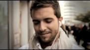 Pablo Alboran - Solamente Tu (превод)