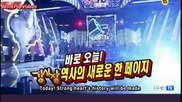 Превод! Strong Heart 123 - Yg Family Special [1-7]