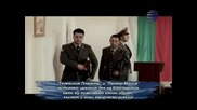 Борис Дали Илиян Константин - Палатка