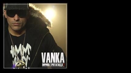 Vankabeats feat. Babyblack - Златотърсачка (new)
