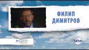 """В """"На светло с Люба Кулезич"""" на 13 и 14 юни очаквайте"""