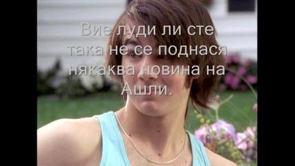 Ученическа Любов - 14 Епизод