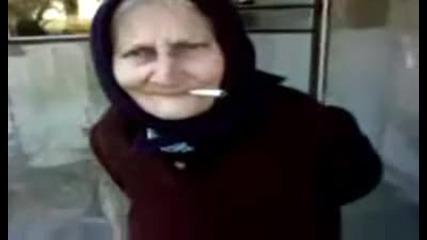 Бабата Рапарка