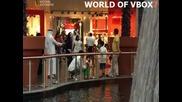 Най-големият мол в света - Мега мол Дубай Част (2/2)