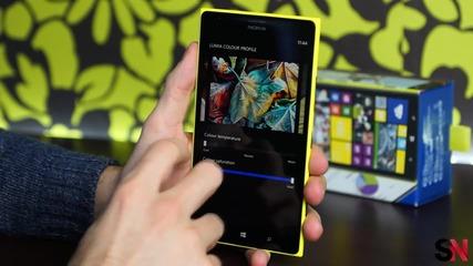 Най-добрият фаблет с Windows Phone - Nokia Lumia 1520