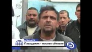 Масов Бой На Роми В Пазарджик