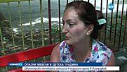 Двуметров шкаф падна върху дете в детска градина