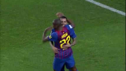 Страхотен гол на Dani Alves Барселона - Реал Мадрид