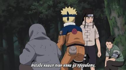 Naruto Shippuuden 260 [bg Sub] Високо Качество