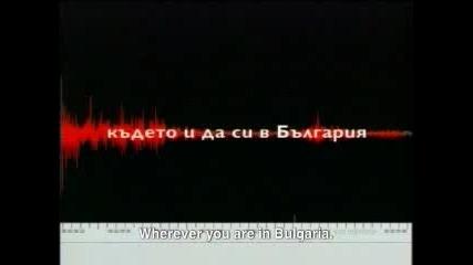 Рекламен На М Тел две Тополи