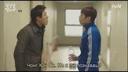 [easternspirit] Let's Eat (2014) E05 1/2