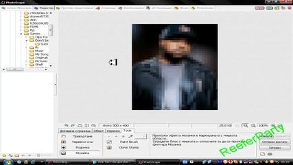 Как да замъгляваме снимки с Photoscape